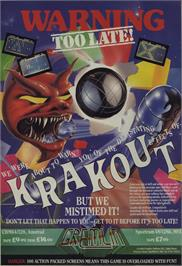 Advert for Krakout on the MSX 2.
