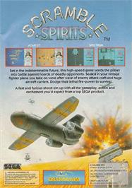 Advert for Scramble Spirits on the Commodore 64.