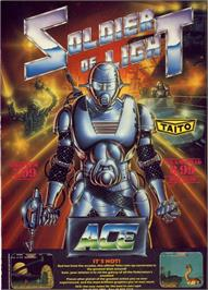 Advert for Soldier of Light on the MSX.