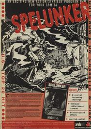 Advert for Spelunker on the Commodore 64.