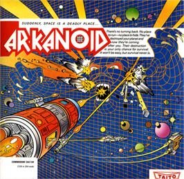 Box cover for Arkanoid on the Commodore 64.