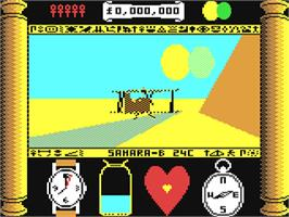 In game image of Total Eclipse on the Commodore 64.
