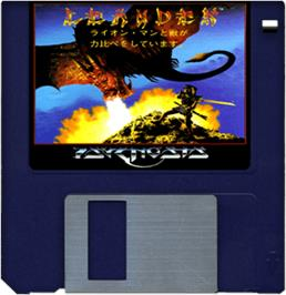 Cartridge artwork for Leander on the Commodore Amiga.