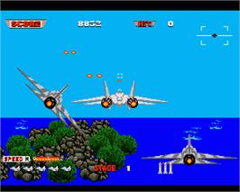 In game image of After Burner on the Commodore Amiga.
