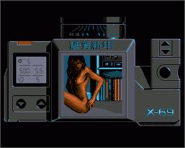 In game image of Geisha on the Commodore Amiga.
