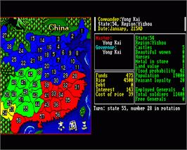 In game image of Romance of the Three Kingdoms on the Commodore Amiga.