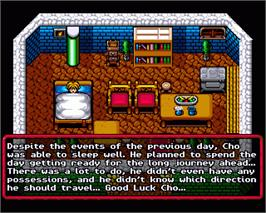 In game image of Speris Legacy on the Commodore Amiga.