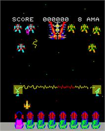 In game image of Astro Wars on the Epoch Super Cassette Vision.