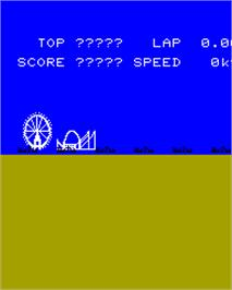 In game image of Pole Position II on the Epoch Super Cassette Vision.