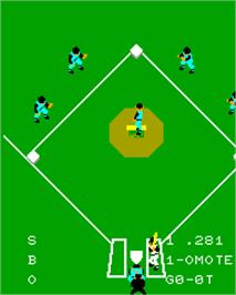 In game image of Super Baseball on the Epoch Super Cassette Vision.