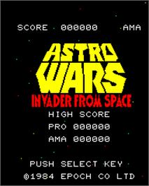 Title screen of Astro Wars on the Epoch Super Cassette Vision.