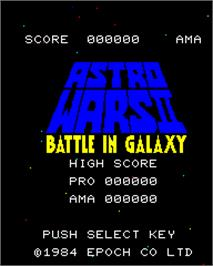 Title screen of Astro Wars II - Battle in Galaxy on the Epoch Super Cassette Vision.
