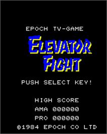 Title screen of Elevator Fight on the Epoch Super Cassette Vision.
