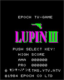 Title screen of Lupin III on the Epoch Super Cassette Vision.