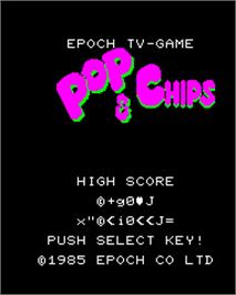 Title screen of Pop & Chips on the Epoch Super Cassette Vision.