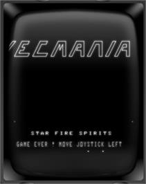 Title screen of Vecmania: Part 1 on the GCE Vectrex.