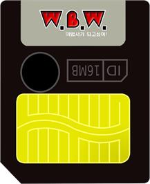 Cartridge artwork for W.B.W. - Wanna Be Wizard! on the Gamepark GP32.