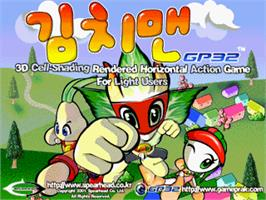 Title screen of Kimchiman GP32 on the Gamepark GP32.