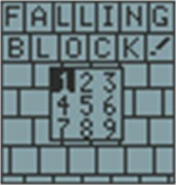 Title screen of Falling Block! on the Hartung Game Master.