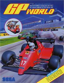 Advert for GP World on the Laserdisc.