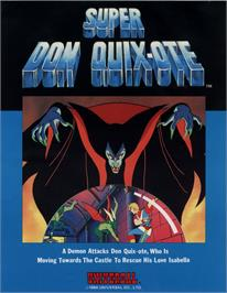 Advert for Super Don Quix-Ote on the Laserdisc.