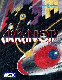 Box cover for Arkanoid on the MSX.