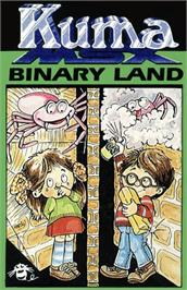 Box cover for Binary Land on the MSX.