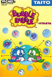 Box cover for Bubble Bobble on the MSX.
