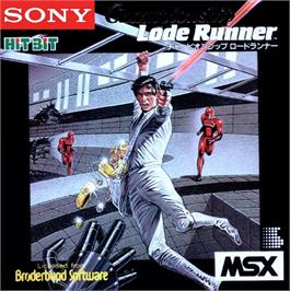 Box cover for Championship Lode Runner on the MSX.