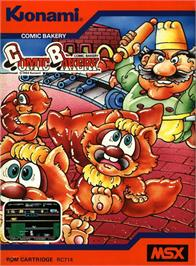 Box cover for Comic Bakery on the MSX.