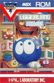 Box cover for Eggerland Mystery on the MSX.