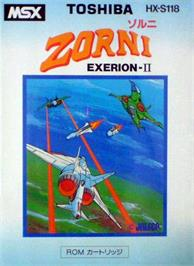 Box cover for Exerion II: Zorni on the MSX.