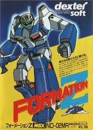 Box cover for Formation Z on the MSX.