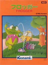 Box cover for Frogger on the MSX.