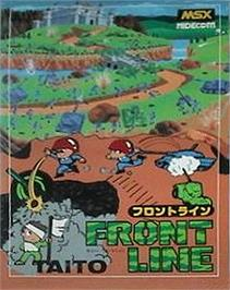 Box cover for Front Line on the MSX.