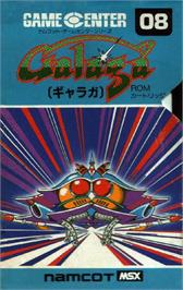 Box cover for Galaga on the MSX.