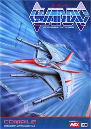 Box cover for Guardic on the MSX.