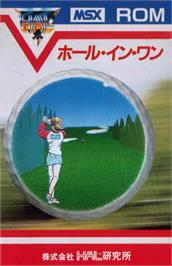 Box cover for Hole in One on the MSX.