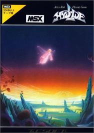 Box cover for Hydlide on the MSX.