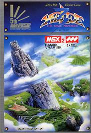 Box cover for Hydlide 3: Yami kara no Houmonsha on the MSX.