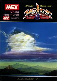 Box cover for Hydlide II: Shine of Darkness on the MSX.