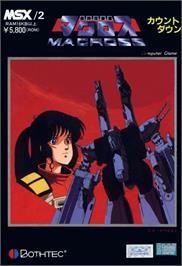 Box cover for Maziacs on the MSX.