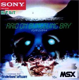 Box cover for Raid on Bungeling Bay on the MSX.