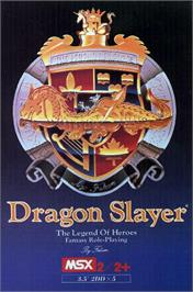 Box cover for Romancia: Dragon Slayer Jr. on the MSX.