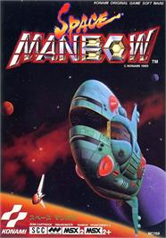 Box cover for Space Manbow on the MSX.