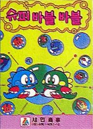 Box cover for Super Bubble Bobble on the MSX.