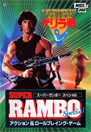 Box cover for Super Rambo Special on the MSX.