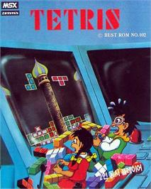 Box cover for Tetris on the MSX.