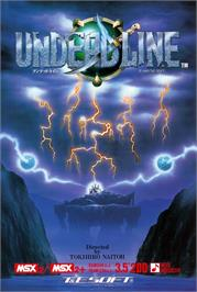 Box cover for Undead Line on the MSX.