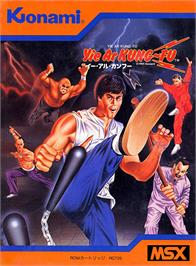 Box cover for Yie Ar Kung-Fu on the MSX.